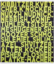 http://melbochner.net/files/gimgs/th-35_2010s_40@2x.jpg